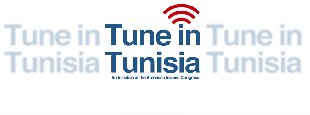 Tune in Tunisia